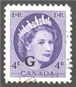 Canada Scott O43 Used VF